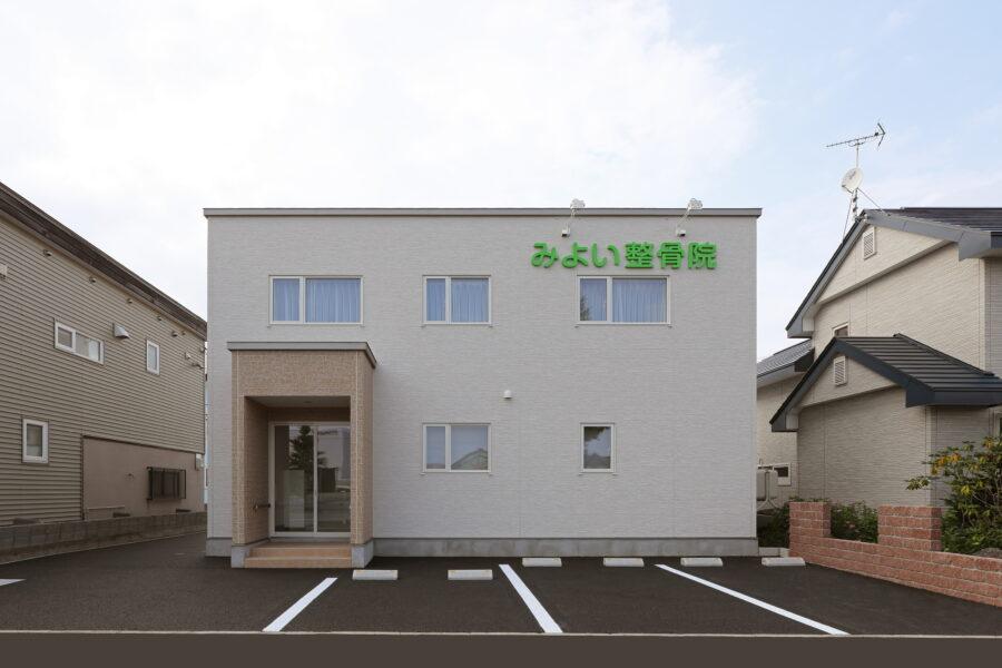 厚別区M様邸店舗併用住宅