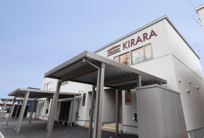 Maison KIRARA